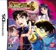logo Emuladores Meitantei Conan And Kindaichi Shounen No Jikenbo - Meguriau Futari No Meitantei
